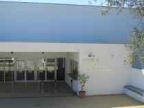 Foto de Escola Básica e Secundária D.Martinho Vaz de Castelo Branco