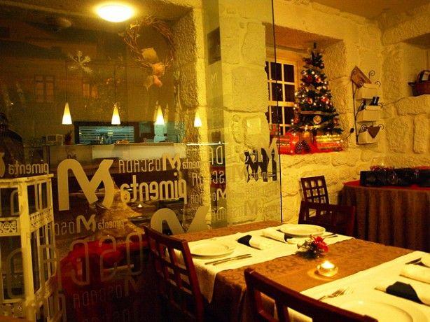 Foto 2 de Restaurante Pimenta Moscada