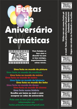 Foto 3 de 7artes - Centro de Artes e Formação