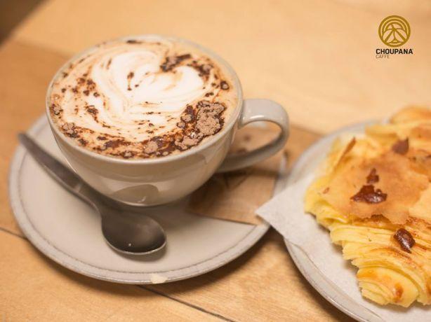 Foto 16 de Choupana Caffe