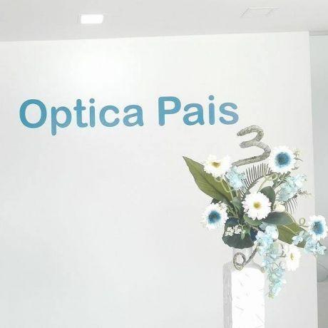 Foto 2 de Optica Pais - São João da Pesqueira