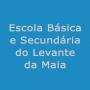 Logo Escola Básica e Secundária do Levante da Maia